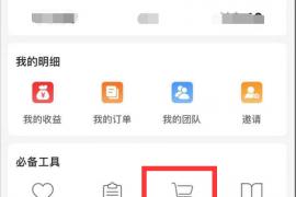 更省app如何使用收藏和购物车查券功能