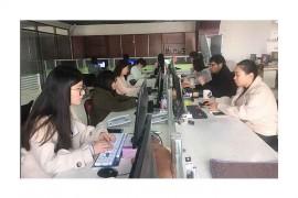 更省APP企业文化介绍