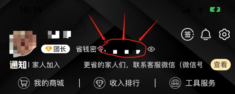 微信图片_20201106135845.jpg